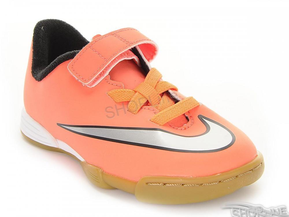 Halovky Nike Jr Mercurial Vortex II V Ic - 705216-803  f5463ec657b