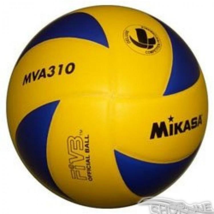 Volejbalová lopta  Mikasa MVA310 5 - Mik000001
