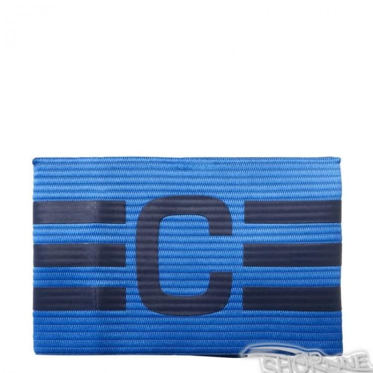 Kapitánska páska Adidas - CF1052