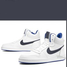 Obuv Nike Sportswear Court Borough Mid M - 838938-103