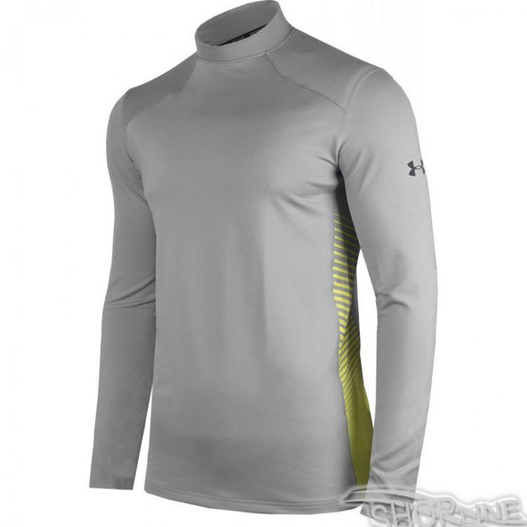 Tréningové tričko Under Armour ColdGear Reactor Fitted Long Sleeve M - 1298251-035